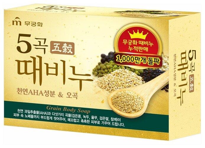 Скраб мыло для тела Mukunghwa Grain Body
