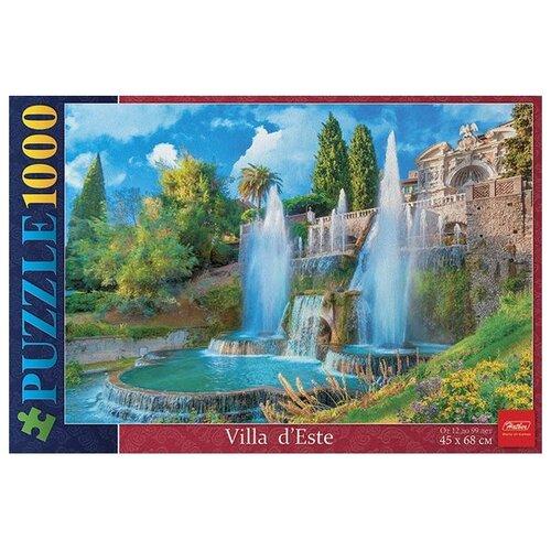 Пазл Hatber Великолепные фонтаны (1000ПЗ2_11367), 1000 дет.