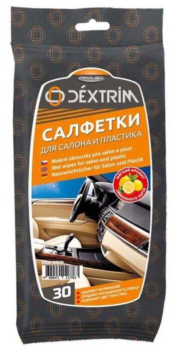 DEXTRIM Влажные салфетки для салона и пластика автомобиля DX0-9999