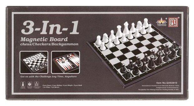 VIIVSC 3 в 1 Магнитные шахматы, шашки,