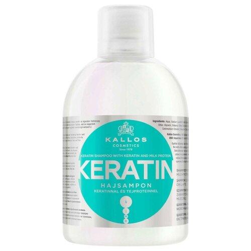 Купить Kallos шампунь KJMN Keratin с кератином и молочными протеинами 1000 мл
