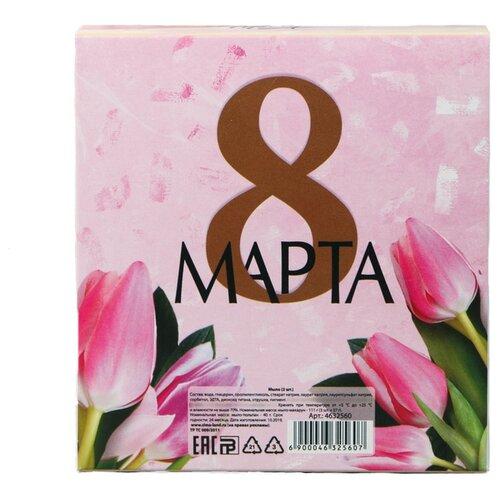 Купить Мыло кусковое Чистое счастье 8 марта тюльпаны, мыло макарун