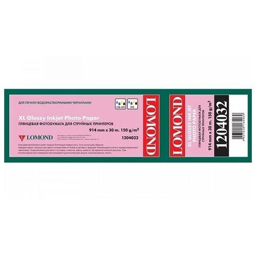 Фото - Бумага Lomond A0 XL Glossy Paper 1204032 150 г/м², белый бумага lomond a4 150г кв м glossy paper [0102043] 25л