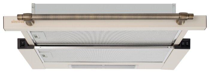 Встраиваемая вытяжка Simfer 6001 W