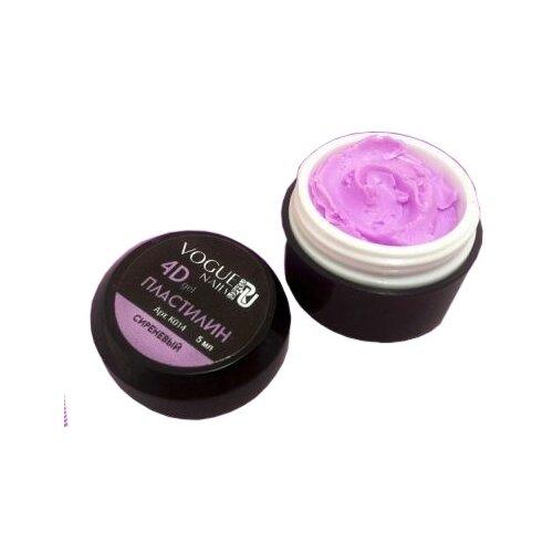 Пластилин Vogue Nails 4D Gel сиреневый