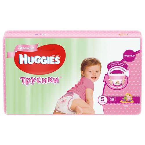 Купить Huggies трусики для девочек 5 (13-17 кг) 48 шт., Подгузники