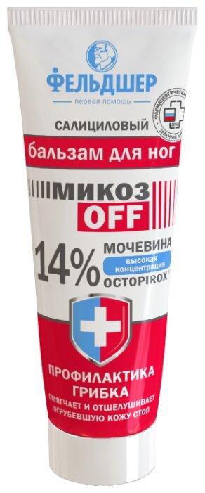 Купить Фельдшер Салициловый бальзам для ног МикозOFF 75 мл туба по низкой цене с доставкой из Яндекс.Маркета