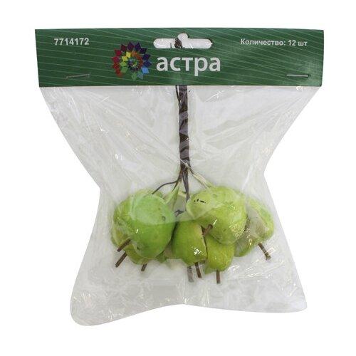 Декоративный букетик Яблоки, половинки, зеленые, 12 шт, арт. GF15-192