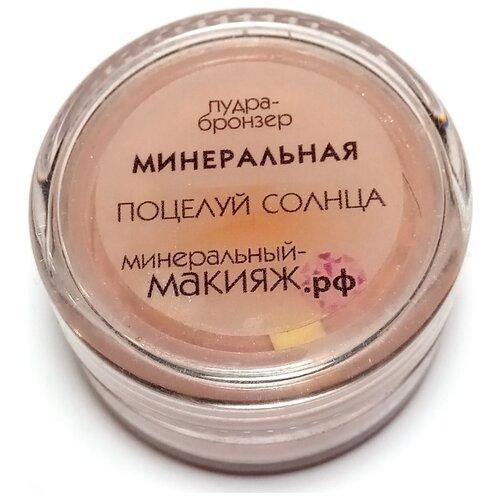 Минеральный-макияж.рф Пудра-бронзер рассыпчатая минеральная поцелуй солнца