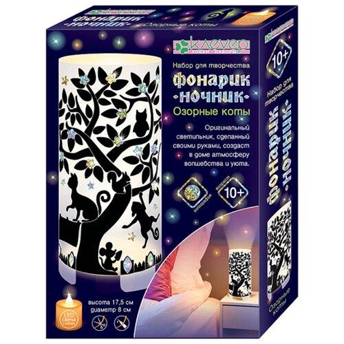 Клеvер Набор для творчества Фонарик-ночник Озорные коты (АС 42-471) клеvер набор для творчества фонарик домик розовый вечер аб 42 565
