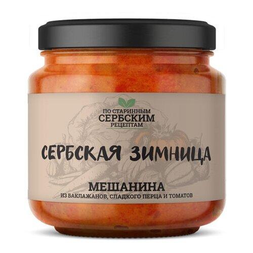 Мешанина из баклажанов, сладких перцев и томатов Сербская зимница стеклянная банка 460 г