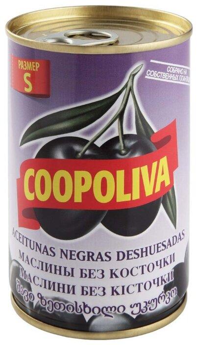 Coopoliva Маслины без косточки размер S в рассоле, жестяная банка 300 г