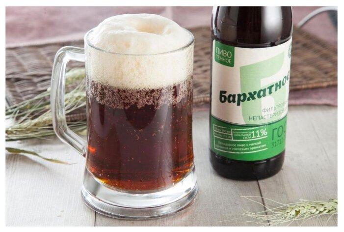 Пиво тёмное ВкусВилл Бархатное 0.5 л