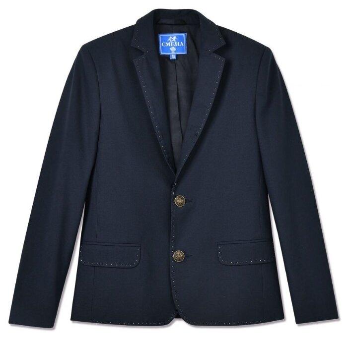 купить школьный пиджак