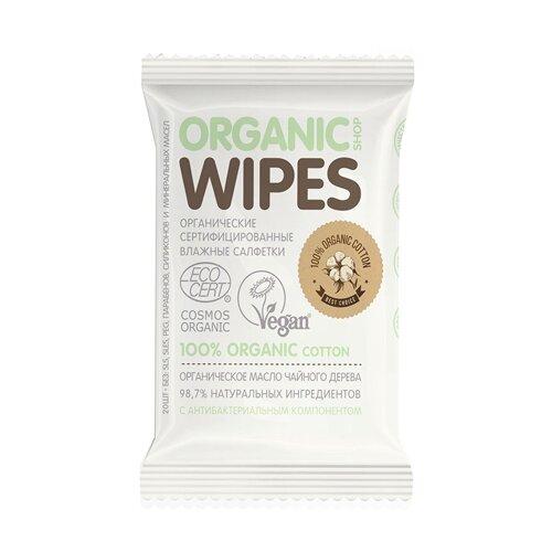 Влажные салфетки Organic Shop c антибактериальным компонентом, 20 шт. недорого