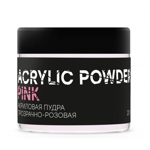 Пудра In'Garden Acrylic Powder 20 г pink