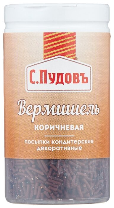 С.Пудовъ посыпки кондитерские декоративные Вермишель 40 г