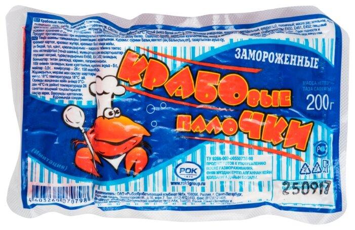 РОК Крабовые палочки замороженные 200 г