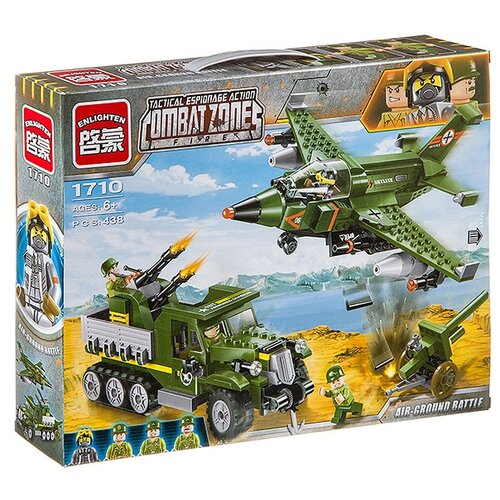 Купить Конструктор Qman CombatZones 1710 Авианалет, Конструкторы