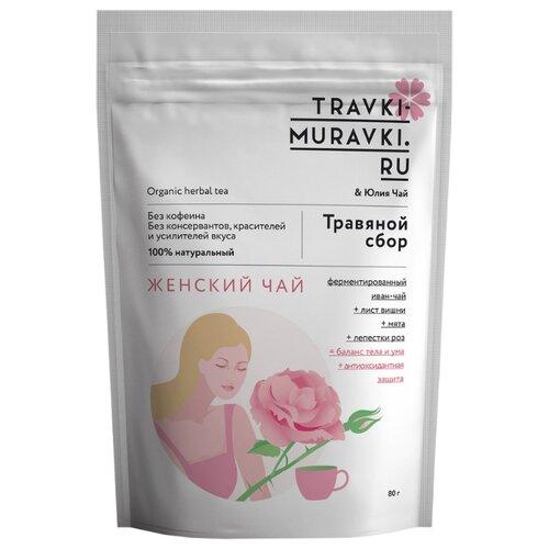 Чай травяной Травки-муравки Женский, 80 гЧай<br>