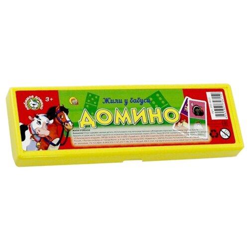 Купить Настольная игра Рыжий кот Домино Жили у бабуси ИН-4615, Настольные игры