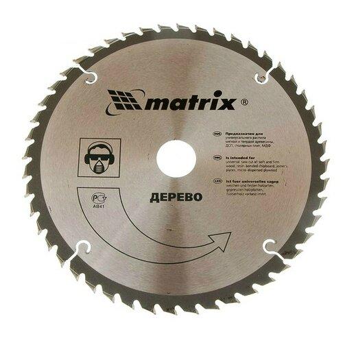 Пильный диск matrix Professional 73234 235х32 мм matrix professional 135559