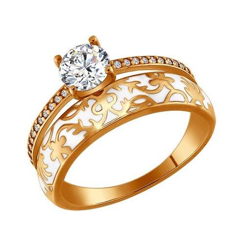 SOKOLOV Позолоченное кольцо с эмалью и фианитам 93010322, размер 19.5 позолоченное кольцо с белой эмалью sokolov
