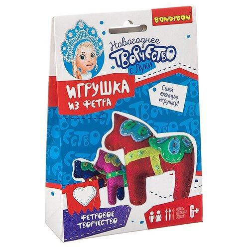 Купить Набор для творчества Bondibon Ёлочные игрушки из фетра своими руками. Лошадки , Изготовление кукол и игрушек