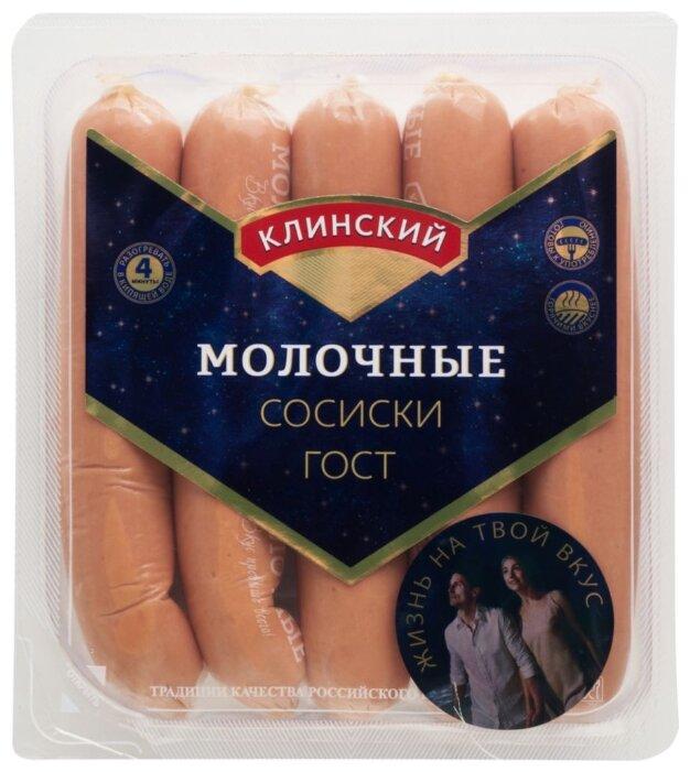 Клинский Мясокомбинат Сосиски Молочные
