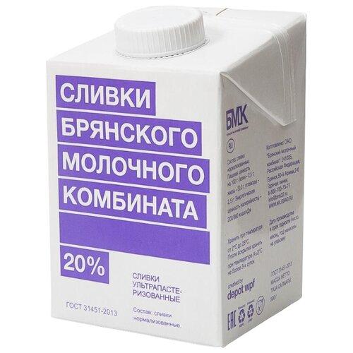 Сливки Брянский Молочный Комбинат ультрапастеризованные 20%, 500 г