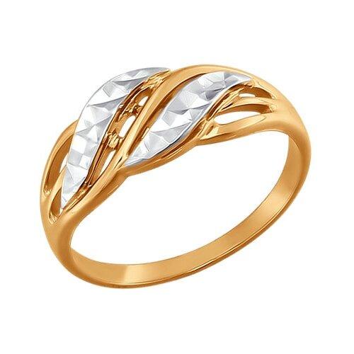 SOKOLOV Золотое кольцо с алмазными гранями 010912, размер 16.5 золотое кольцо ювелирное изделие 01k626002