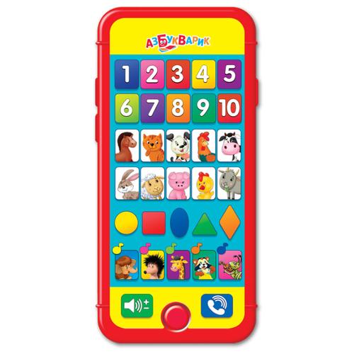 Интерактивная развивающая игрушка Азбукварик Умный смартфончик мультиколор азбукварик смартфончик мои сказочки широкий