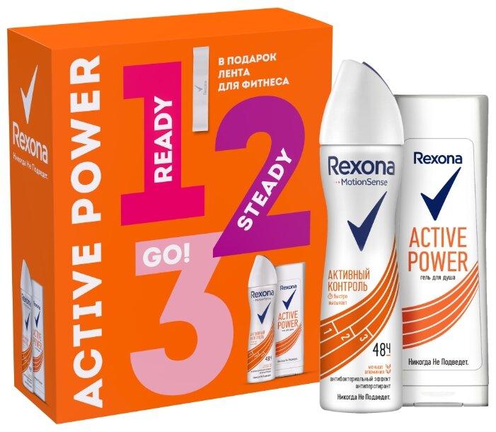 Набор Rexona Active Power