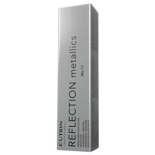 Купить Cutrin стойкая крем-краска для волос Reflection Metallics, 8MS серебристо-песочный блонд, 60 мл