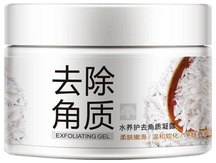 BioAqua скраб-гель для лица Exfoliating gel отшелушивающий с экстрактом риса