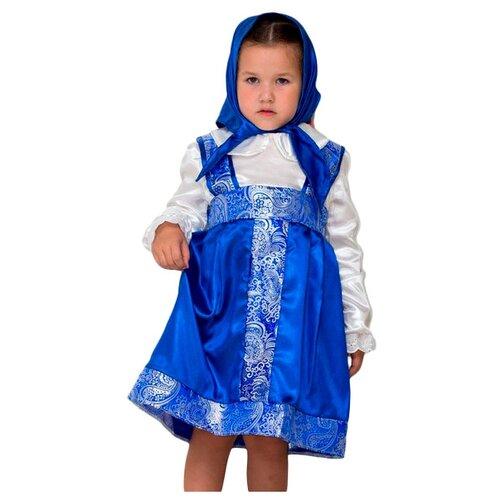 Купить Костюм Бока Василисушка, голубой, размер 122-134, Карнавальные костюмы