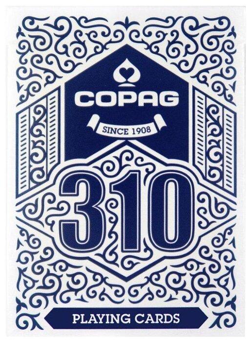 Карты для покера Copag CPG-310-blue