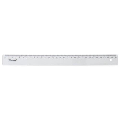 СТАММ Линейка 30 см (ЛН33) прозрачный линейка стамм лн20 20 см пластик