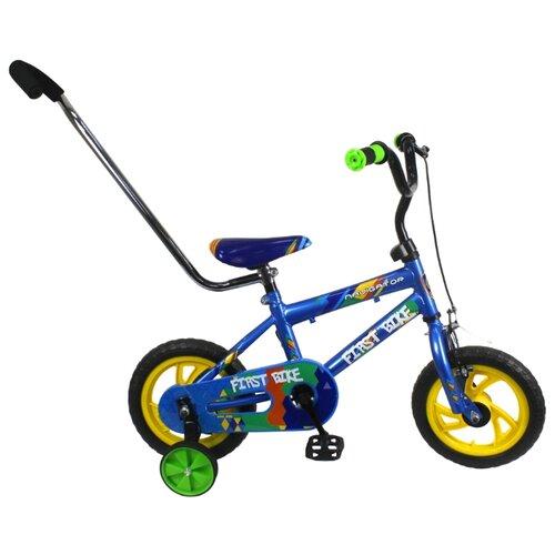 Детский велосипед Navigator First Bike (ВН12149) синий (требует финальной сборки) велосипед детский navigator вн20214 basic