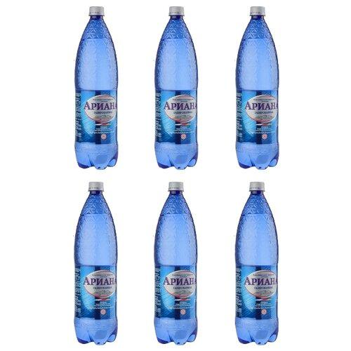 Вода минеральная Ариана газированная, ПЭТ, 6 шт. по 1.5 л