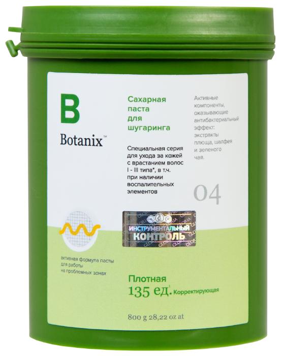 Паста для шугаринга Botanix плотная