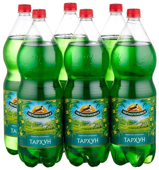 Купить Газированный напиток Черноголовка Тархун, 2 л, 6 шт. по низкой цене с доставкой из Яндекс.Маркета
