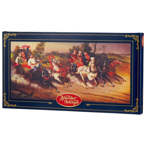Набор конфет Красный Октябрь Русь тройка 350 г набор конфет красный октябрь вдохновенье темный шоколад 240г
