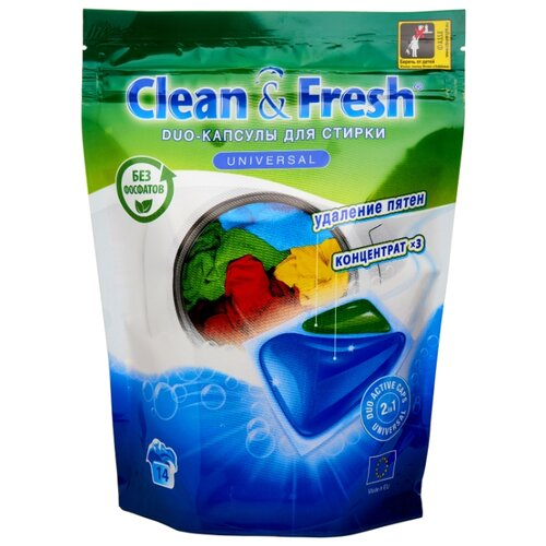 Clean & Fresh капсулы Duo Universal, пакет, 14 шт