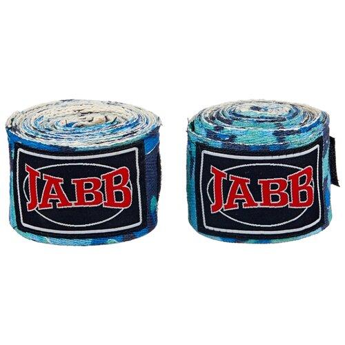 Кистевые бинты Jabb JE-3030 синий/камуфляж