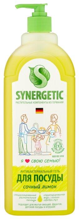 Средство для мытья посуды SYNERGETIC Лимон концентрированное, с дозатором, 1 л