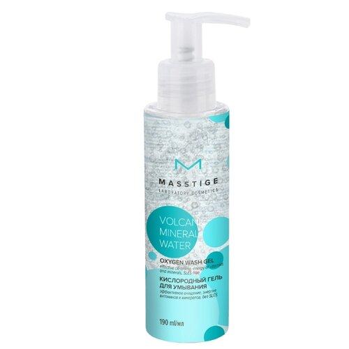 Masstige гель для умывания для чувствительной кожи Volcanic Mineral Water, 190 мл masstige мист освежающий volcanic mineral water 200 мл