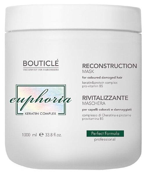 Bouticle Euphoria Reconstruction Восстанавливающая маска-реконструктор для волос