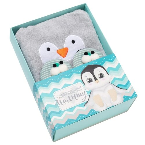 """Подарочный набор Крошка Я Самому любимому малышу """"Пингвин"""""""