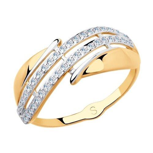 SOKOLOV Кольцо из золота с фианитами 018131, размер 17